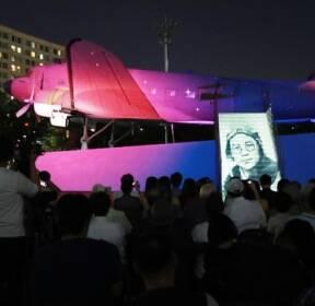 [서소문사진관]'어느 소년 광복군의 비행'..여의도 공항서 비행기 영상쇼 열려