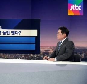 [비하인드 뉴스] 야당이 가져야 할 자세?..김성태 '한 놈만 팬다'