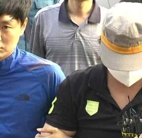 과천 토막살인 용의자 검거..범행 동기는?