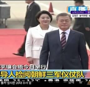 """中, 합의문 내용에 주목..""""한국 중재 역할 기대"""""""