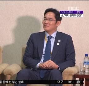 삼성 총수의 첫 방북..이재용의 속내는?