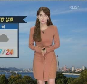 [날씨] 전국 차차 흐려져 제주·남해안 오후부터 비