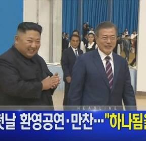 9월 19일 굿모닝MBN 주요뉴스