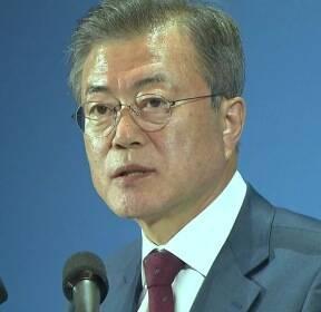 """문 대통령 대국민 보고 """"비핵화 방안 결실"""""""