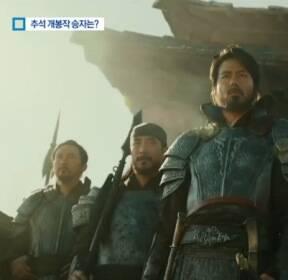 안시성, '추석 대전' 1위 굳건..극장가 승자 되나