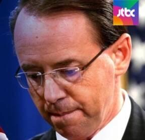 '트럼프 제거 모의' 연루?..미 법무부 부장관 사의 표명
