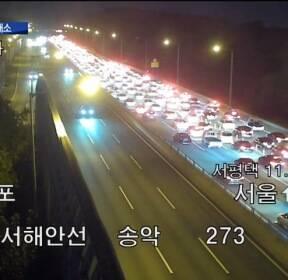 """종일 이어진 '귀경 행렬'..""""내일 새벽 3시쯤 풀릴 듯"""""""