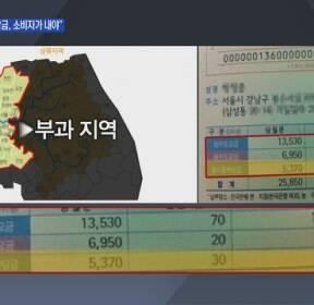 """법원 """"한강 물 이용 부담금, 서울시민이 내라"""""""