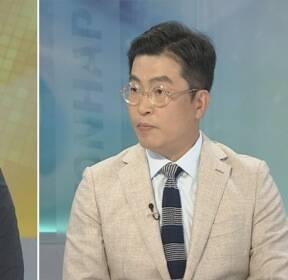 [뉴스초점] 트럼프 2차 북미정상회담 공식화..문 대통령 중재 결실