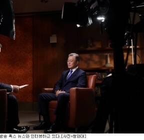문대통령, 미국 폭스 뉴스 채널과 인터뷰
