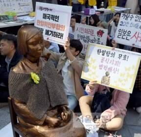 [서울포토] 연휴에도 계속되는 수요집회