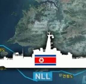 """문 대통령 """"北, NLL 인정했다""""..북 경비정 또 무시"""