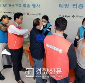 취약층에 무료 독감 백신 [포토뉴스]