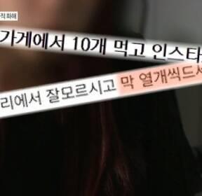 """[단독]""""SNS 글 오해했다""""..'마카롱 10개 사건' 극적 화해"""
