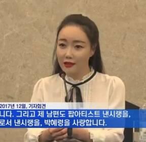 [MBN 뉴스앤이슈] 결혼 10개월만 '이혼 절차'..낸시랭-왕진진 진실공방 시작
