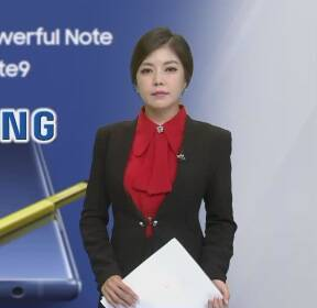 '갤노트9' 판매 100만대 돌파 기념..'특별 보상' 혜택 확대