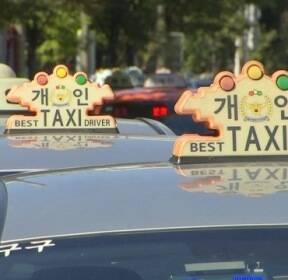 택시업계 24시간 파업..서울·수도권에선 10만대 동참 전망