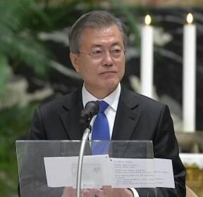 [현장영상] 문재인 대통령, 한반도 평화를 위한 특별미사 기념사