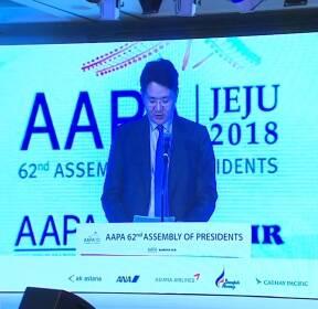 제주서 아시아태평양 항공사 협회 회의