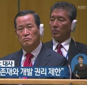 """김성 유엔 주재 北대사 """"제재로 인민 존재와 개발 권리 제한"""""""