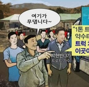 [MBN 뉴스앤이슈] 가수 박현빈, 아침부터 저녁까지 전국 누비는 '행사의 달인'