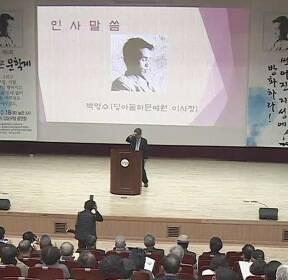 [청주] CJB 청주방송·딩아돌하문예원 제6회 신동문 문학제 개최