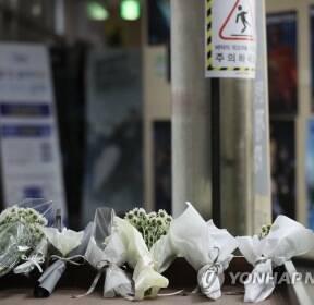 안타까운 죽음에 국화꽃 놓인 PC방 사건 현장