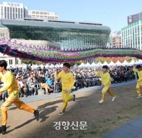 서울·중국의날..서울광장을 날아가는 용 [포토뉴스]