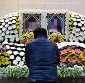 한국 정착 꿈꾸던 딸, 아들..화마가 빼앗아간 '코리아드림'