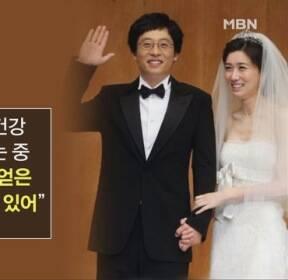 [MBN 뉴스앤이슈] '사랑둥이' 나은이..아빠 박주호가 '딸바보'가 될 수 밖에 없는 이유?