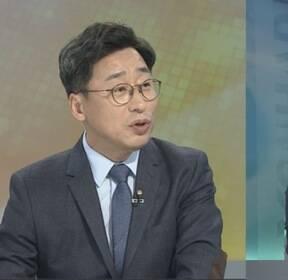 [뉴스1번지] 국정감사 후반전 돌입..여야, '민생' 주도권 경쟁