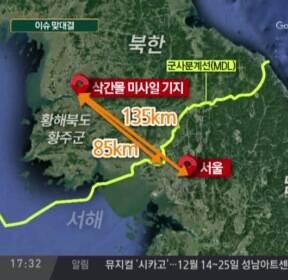 """[이슈 맞대결]""""미신고 미사일 시설 13곳"""" 北의 뒤통수?"""