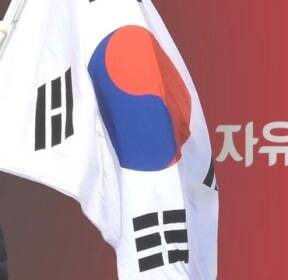 '전원책 해촉 파문' 이어..한국당, 이번엔 '태극기' 갈등