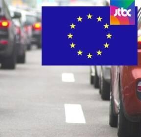 '미세먼지 대응 공조' 손 맞잡는 유럽..한·중·일은 '뒷짐'