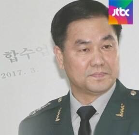 기무사 계엄문건 수사..청-육본 '유기적 움직임' 정황 포착