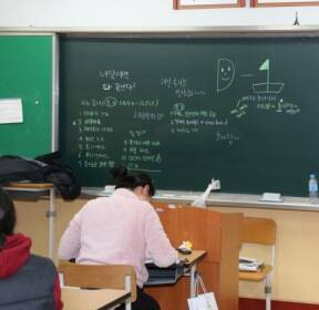 """[포토 뉴스]""""내일 5시를 상상해~"""" 수험생들이 수능 D-1을 보내는 방법 [기타뉴스]"""