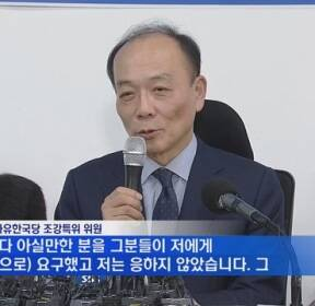 "[MBN 뉴스앤이슈] ""언젠간 말할 것""이라며 앙금 드러낸 전원책, 한국당엔 무슨 일이?"
