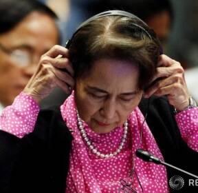 아세안-중국 정상회의 참석한 아웅 산 수 치