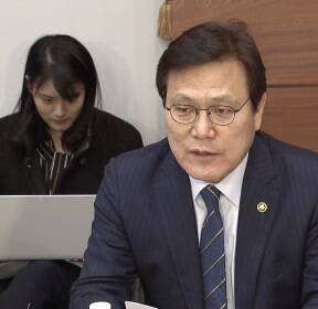 """자동차 부품사 위기에..금융위 """"유동성 지원 아끼지 않겠다"""""""