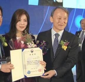 SBS 한지연 기자, 승강기 안전유공 장관표창 수상