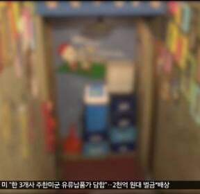 '이수역 폭행' 엇갈린 주장..男피의자 경찰 조사 미뤄