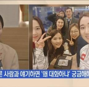[MBN 뉴스빅5] 기자회견 자청한 '팀킴'