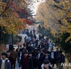 가을수능 끝