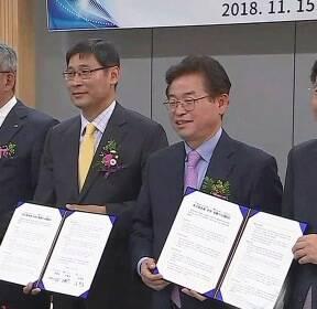 [대구] 수도권·외국 기업 등 3곳, 경북에 투자 협약