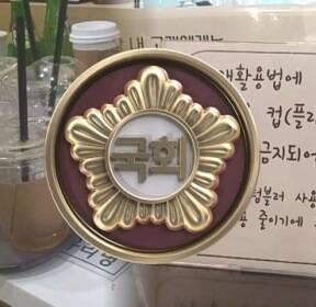 일회용 컵 규제 석 달..'법 만드는' 국회 카페 가봤더니