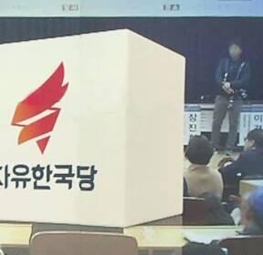 """""""사립유치원 전체 매도 안 돼""""..한유총 손잡는 한국당"""