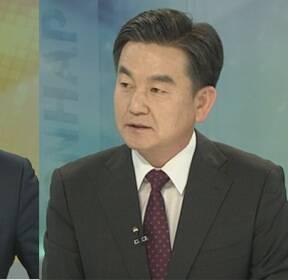 [뉴스1번지] '혜경궁 김씨' 수사 결과 발표..정치권 '시끌'