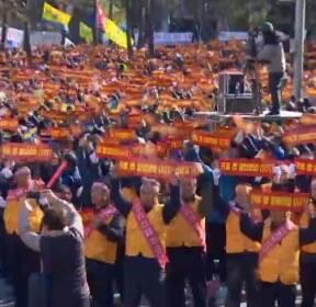 """택시노조 """"카풀 서비스 반대""""..4만 명 거리로"""