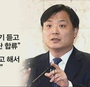 김혜경, 변호인에 수원지검 전 공안부장 영입
