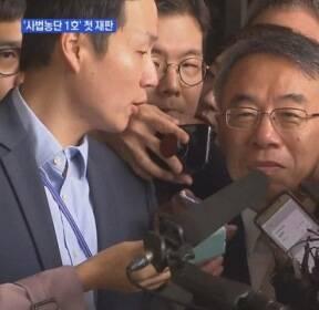 '사법농단 1호' 임종헌 재판 시작..두 전직 법관 영장 재청구할 듯